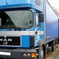CPD за международни превози
