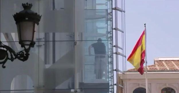 Доставки за Испания