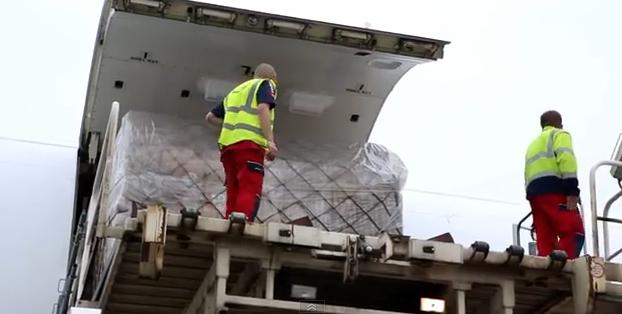 транспорт на ценни предмети