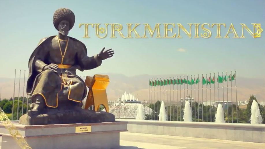 Международни пратки за Туркменистан