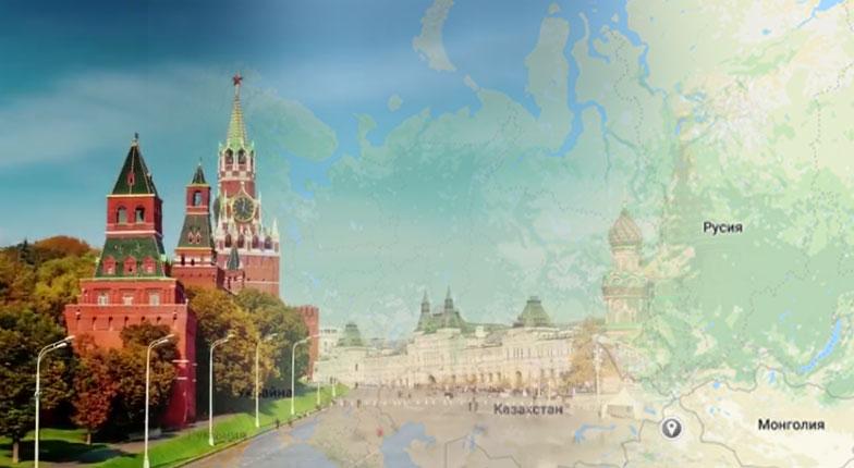 Експресен транспорт от и до Русия