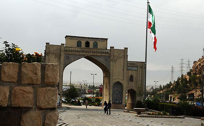 Експресен транспорт до Иран