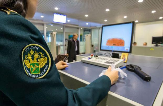 Митнически услуги за Русия