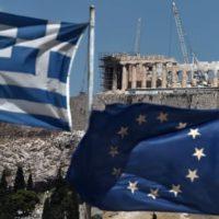 Консолидация за Гърция