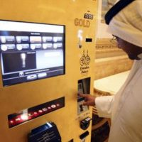 Транспортните услуги до Дубай