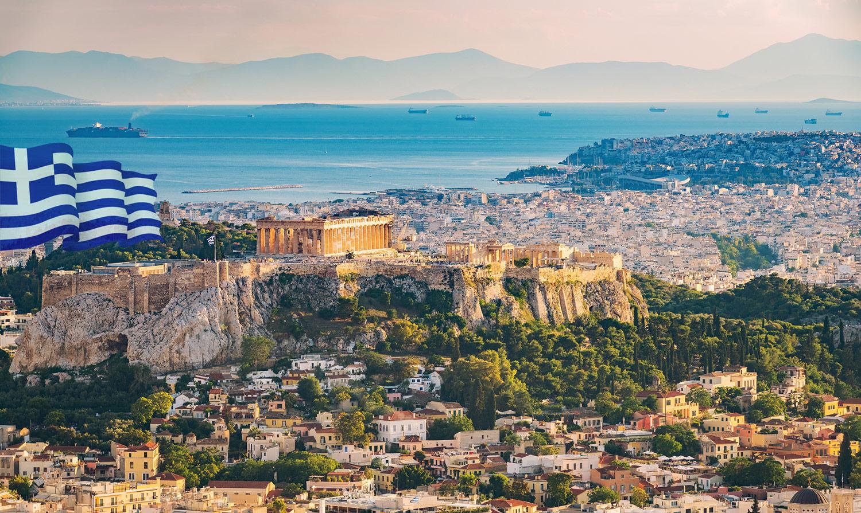 Спедиция за Гърция